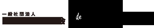 一般社団法人室戸市観光協会 公式ホームページ
