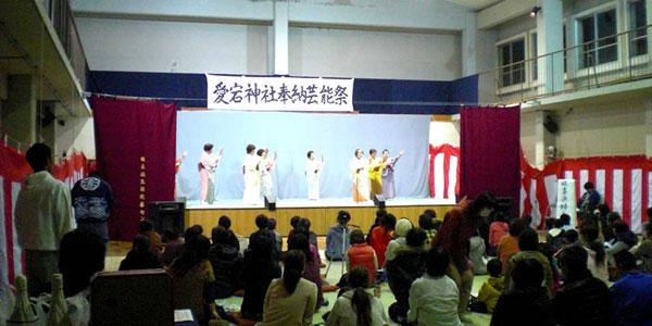 佐喜浜(さきはま)愛宕神社奉納芸能祭