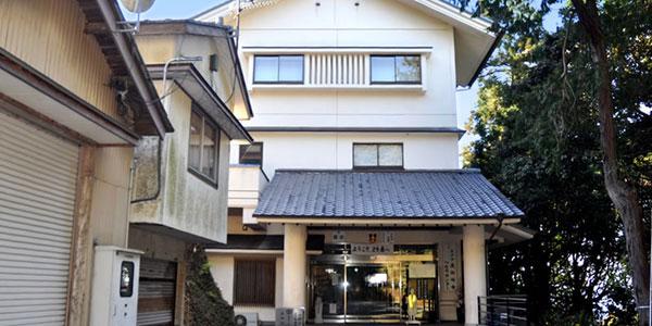 最御崎寺へんろセンター(宿坊ホテル)