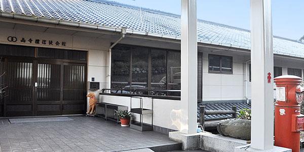 金剛頂寺宿坊(宿坊ホテル)
